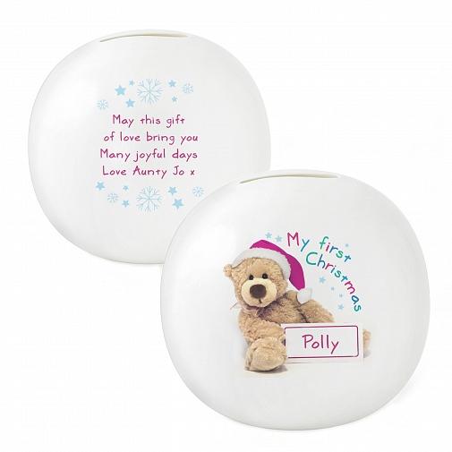 Personalised Teddy 1st Christmas Money Box