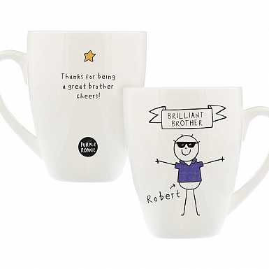 Personalised Purple Ronnie Cool Dude Latte Mug