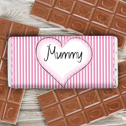 Personalised Heart Stitch Milk Chocolates Bar