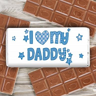 Personalised Patterns I Heart My Milk Chocolates Bar