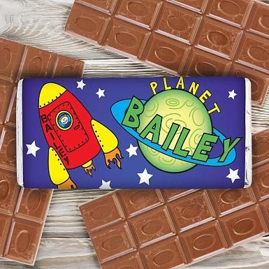 Personalised Space Milk Chocolates Bar