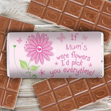 Personalised Id Pick You Milk Chocolates Bar