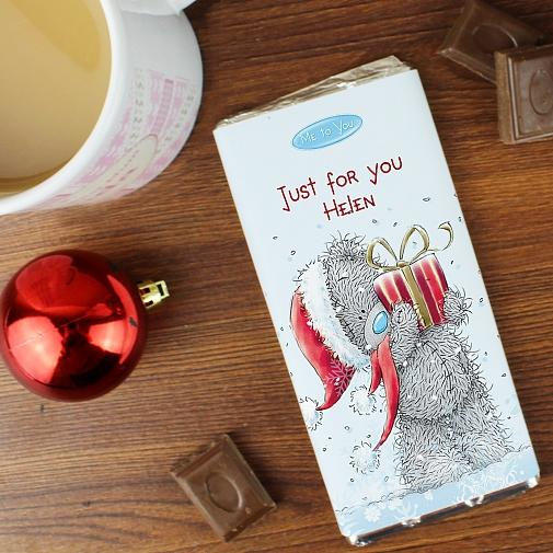 Personalised Me To You Christmas Milk Chocolate Bar