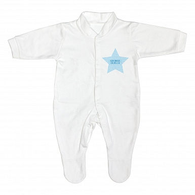 Personalised Shining Star 6-9 Months Babygrow
